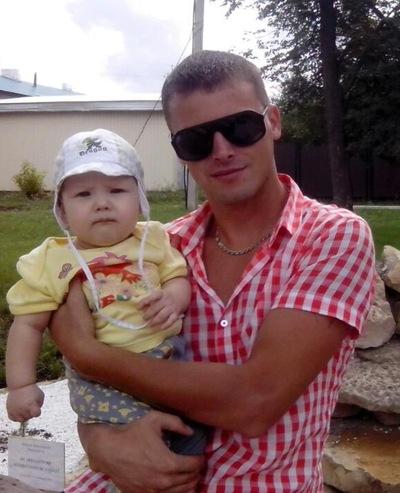Константин Дажин, 2 ноября 1986, Бирск, id14594448