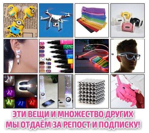 Фото №406316168 со страницы Gadam Ataballyyew