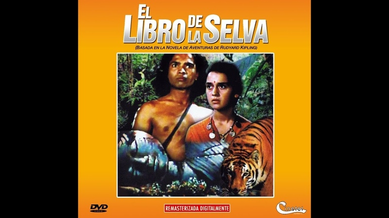 EL LIBRO DE LA SELVA Rudyard Kipling's Jungle Book 1942 Full Movie Spanish Cinetel