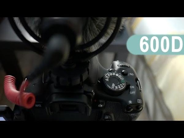 Настройка фотоаппарата Canon 600D