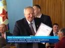 ГТРК ЛНР В Луганске прошло собрание приуроченное ко Дню работников пищевой промышленности