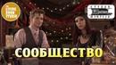 СООБЩЕСТВО GM Tips на русском языке Dungeons and Dragons