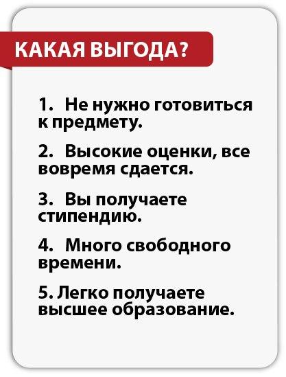 инструкция по эксплуатации айфон 4с