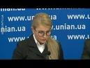 Ринок таксоперевезень потребує врегулювання закликаю до спільної роботи Ю Тимошенко