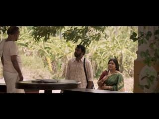 Aami (2018) Malayalam