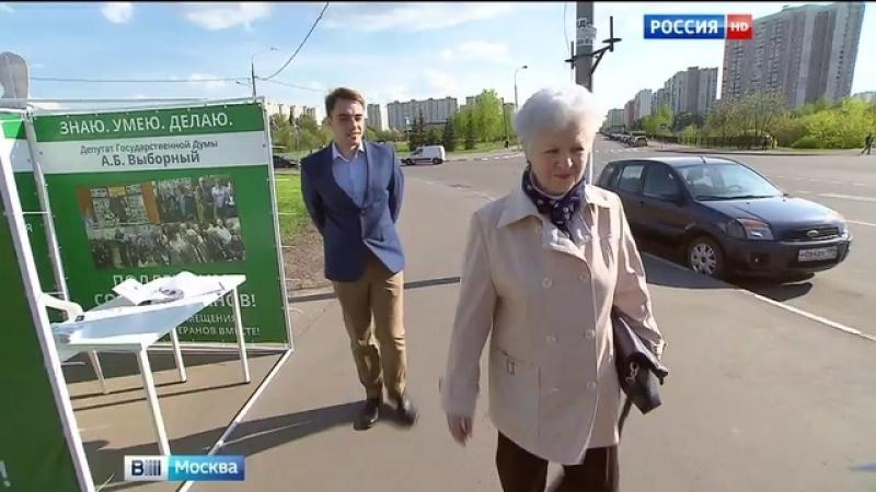 Вести Москва • Совет ветеранов Северного Бутова получит новое помещение