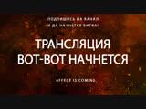 Affect Incognito - live