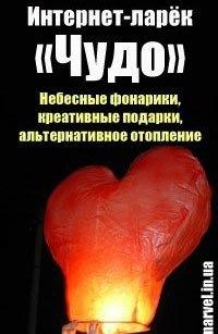 Ρоман Ηикитин, 28 февраля 1987, Донецк, id192205827