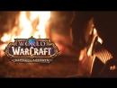 World of Warcraft: Battle for Azeroth— Kul Tiras Tavern Theme (кавер от Dryante и FunPay)