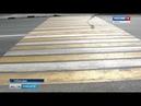На чебоксарских дорогах обновляют разметку