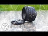 Обзор объектива AF Nikkor 50mm f/1.8D. Стекло AF Nikkor 50mm f/1.8D в реальной жизни от FERUMM.COM