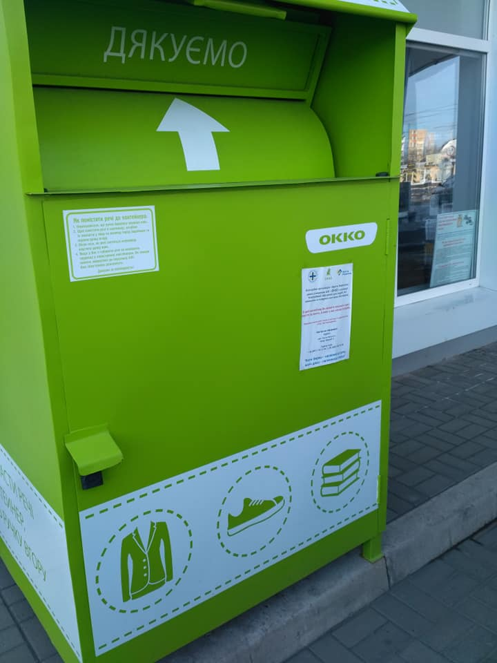 В Мариуполе сделали контейнеры для сбора одежды
