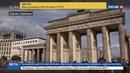 Новости на Россия 24 • Партия Меркель проигрывает на выборах в Берлине