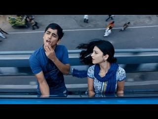 Oh My Friend Movie Sri Chaithanya Video Song || Siddharth, Shruti Hassan, Hansika