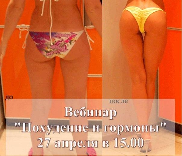 похудение с помощью обертывания