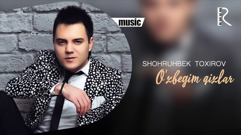 Shohruhbek Toxirov O'zbegim qizlari Шохрухбек Тохиров Узбегим кизлари music version