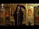Слово Игумена О молитве Прп Ефрема Сирина 13 марта 2019 года Пронский монастырь