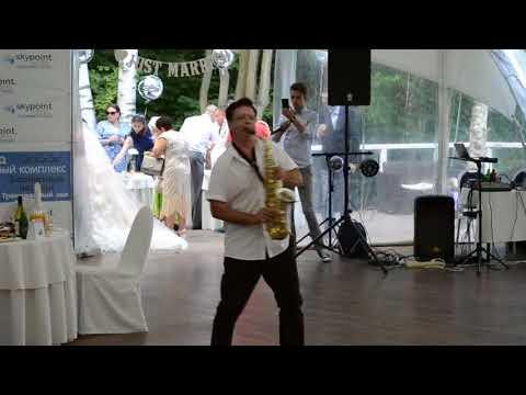 Вальс Дога Артур Егоров саксофонист www.саксофонартур.рф