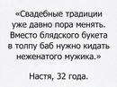 Андрей Самолёт фото #39