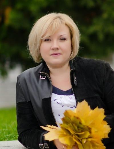Наташа Самойленко, 13 июля 1977, Днепропетровск, id13838899