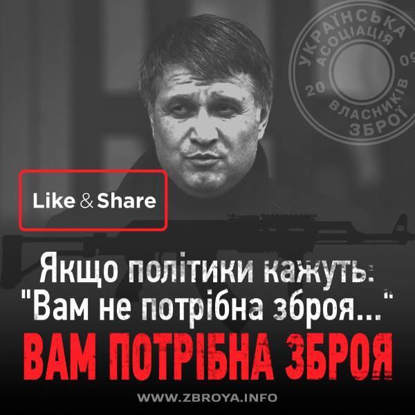 Торговец елками в Киеве пытался продать пулемет - Цензор.НЕТ 4850