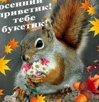 Вика Полякова, 14 декабря 1994, Петрозаводск, id175544842