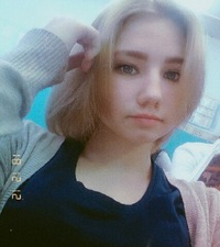 Аделина Сафонова