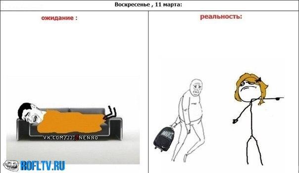 foto-pizdi-posle-udaleniya-volos