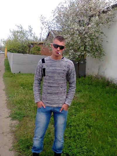 Игорь Винников, 19 ноября , Владивосток, id208668300