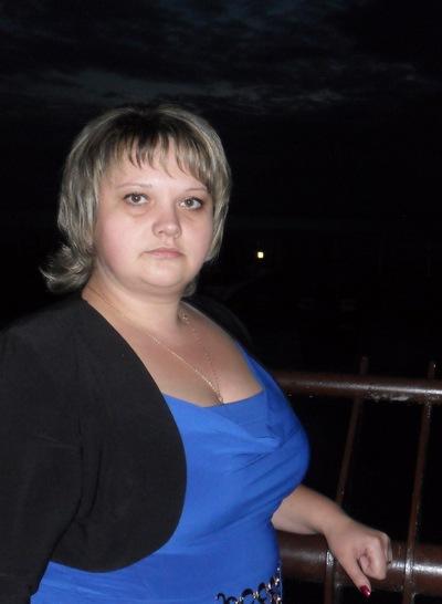 Наташа Мосина, 11 июня 1981, Барнаул, id104348884