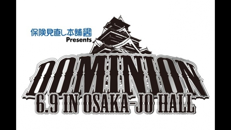 NJPW Dominion 6.9 | PWnews.net