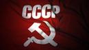 РЧВ 92 Что было хорошего и что было плохого в СССР?