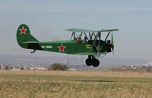 На 74-летнем фронтовом самолете По-2 российский пилот преодолел почти 5000 км Красноярский пилот Павел Андреев...