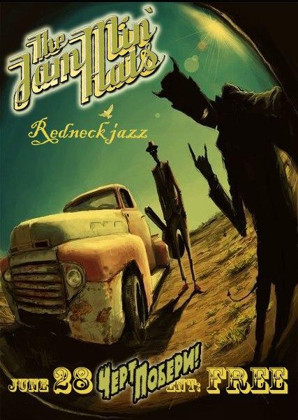 28.06 The JamMin' Hats в ЧП