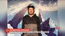 Турист лижник який загубився у Карпатах вийшов на зв'язок