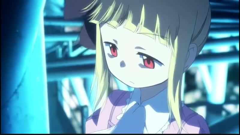 AMV - Алиса и Зороку Alice to Zouroku