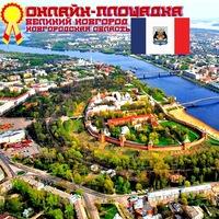 Логотип Доска объявле ний Великий Новгород