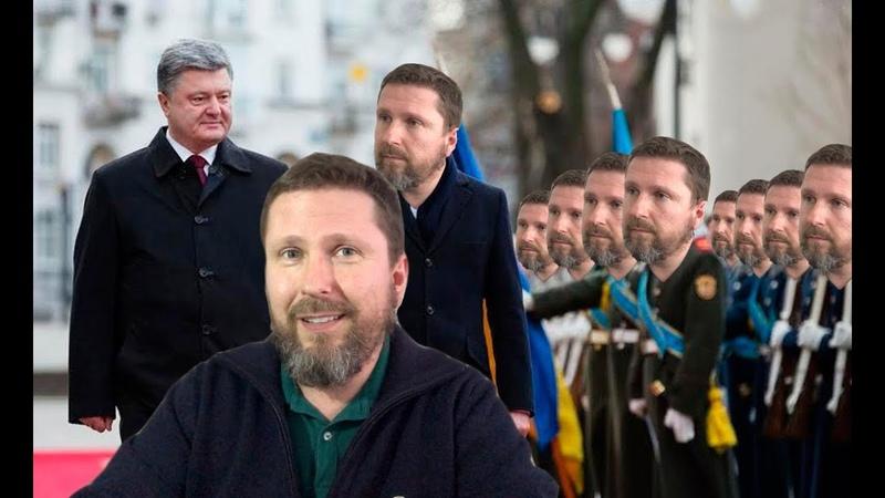 Неприветливый Харьков достал Порошенко