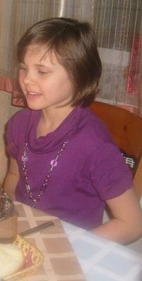 Анечка Литвиненко, 7 декабря 1998, Снежногорск, id198836678