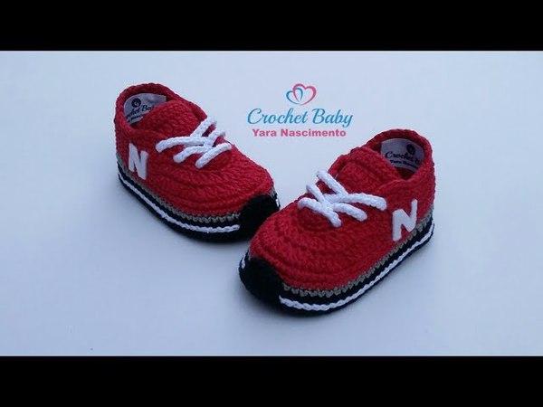 Tênis NEW BALANCE de crochê - Tamanho 09 cm - Crochet Baby Yara Nascimento