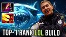TOP-1 Rank inYourdreaM Kunkka with LOL Build Dagon Veil - IMBA Dota 2