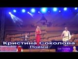 Олег Пахомов Русскии Стилль Анонс концерта в Детчино (30_06_2018)