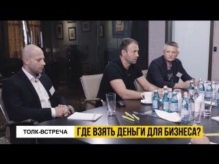 ТИЗЕР Толк-встречи с Антоном Зиновьевым