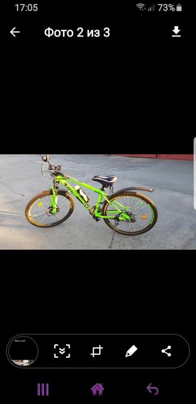 Купить Велосипед Stern Energy 1.0 Sport с | Объявления Орска и Новотроицка №5416