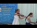 Анастасия Павлова и Галина Голубева.Фриц КрейслерЦыганка