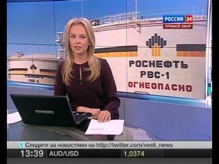 Ксения Демидова, новости экономики 01 февраля 2013 ч.2