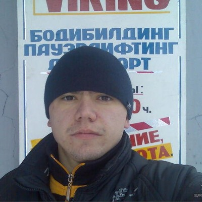 Евгений Цветков, 2 марта 1985, Ефремов, id197491526