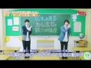 Hyorotto Danshi Umehara Yuuichirou Nishiyama Kotarou Oshiete yo Dance lesson making