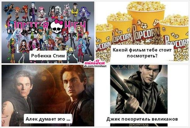 смотреть фильмы бесплатно 2014