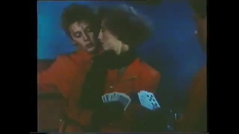 DUTY FREE Diamond Ringer 1984